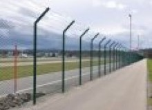 Kwikfynd Security fencing arcadiansw